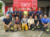 Kaohsiung City Fire Bureau, Taiwan, August 27 2015