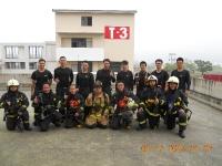 Taichung Fire Bureau Taiwan February 18 2016