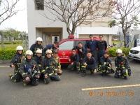 Taichung Fire Bureau Taiwan February 19 2016